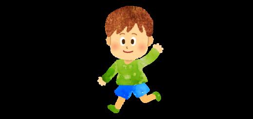走る小さな男の子のイラスト