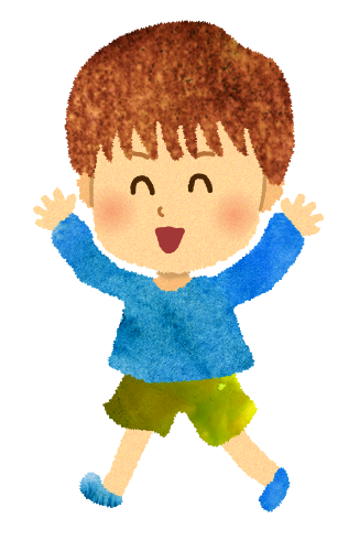 【無料素材】うれしい!男の子のイラスト