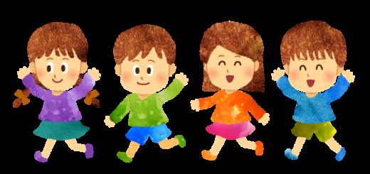 わーい!喜ぶ子供達のイラスト