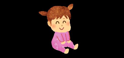 上手におすわりする赤ちゃんのイラスト