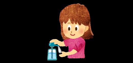 アルコール除菌液をかける少女のイラスト