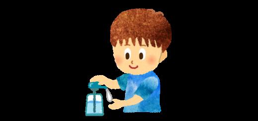 アルコール消毒でウィルス撃退している男の子のイラスト