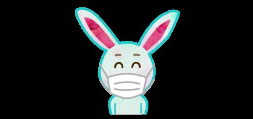 マスクを付けたうさちゃんのイラスト