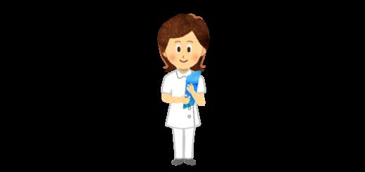 カルテを持つ看護師のイラスト