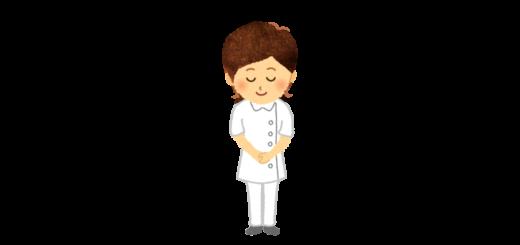 よろしくお願いします!と頭を下げる看護師のイラスト
