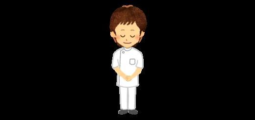 お辞儀をする薬剤師のイラスト