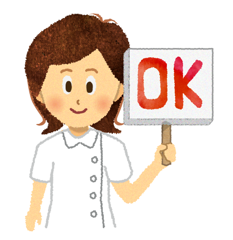 【無料素材】OK!許可を出す看護師のイラスト
