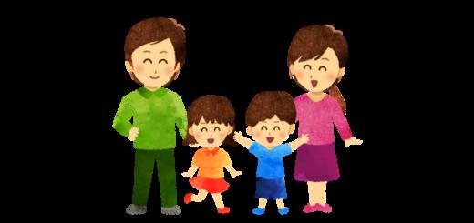 明るい家族のイラスト