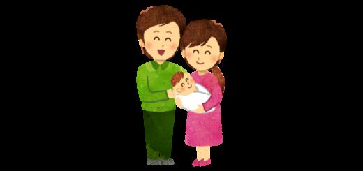 赤ちゃんとお父さんお母さんのイラスト