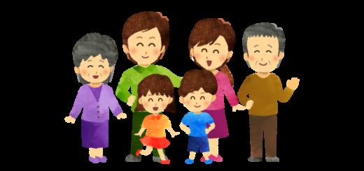 3世代の家族のイラスト