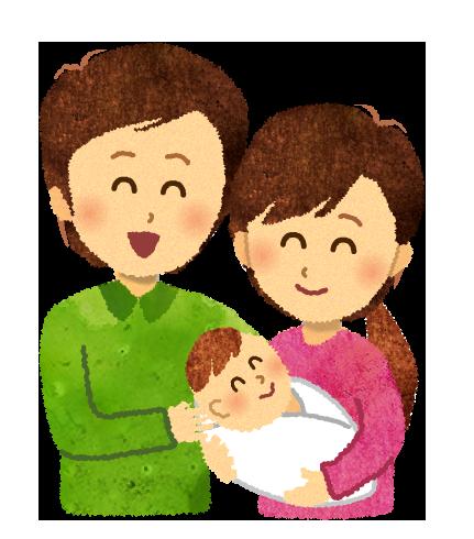 【無料素材】赤ちゃんが生まれた夫婦のイラスト