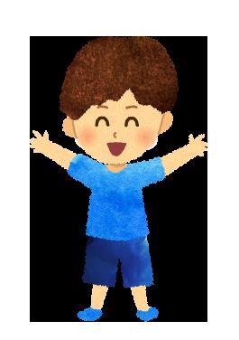 【無料素材】わーい!万歳する男の子のイラスト