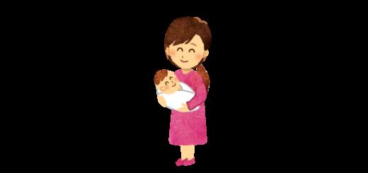 生まれたばかりの赤ちゃんとお母さんのイラスト