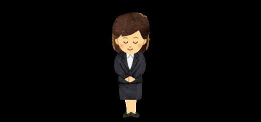 あいさつをするスーツ姿の女性のイラスト