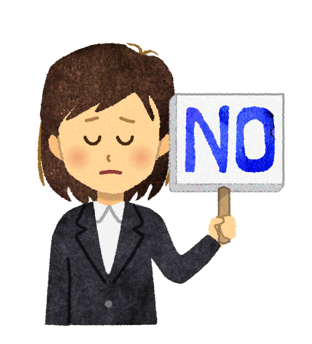 【無料素材】NO!ダメ!プレートを掲げる女性のイラスト