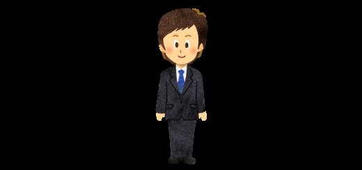 スーツ姿の男性・教師のイラスト