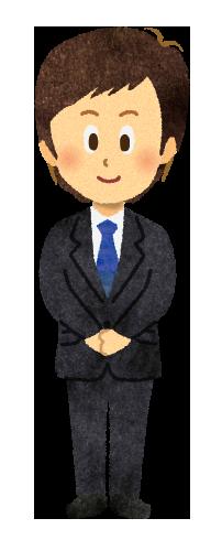 【無料素材】手を組む男性教師・ビジネスマンのイラスト