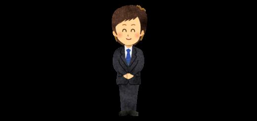 ニコニコ笑顔のスーツ姿の男性のイラスト