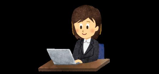 ノートパソコンで作業する女性のイラスト
