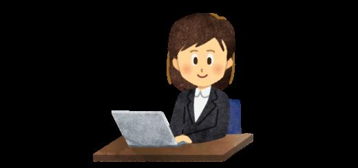 ご相談ください!と笑顔でパソコンを操作する女性のイラスト