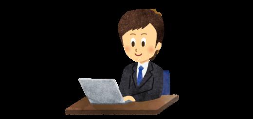 パソコンを操作する男性社員のイラスト