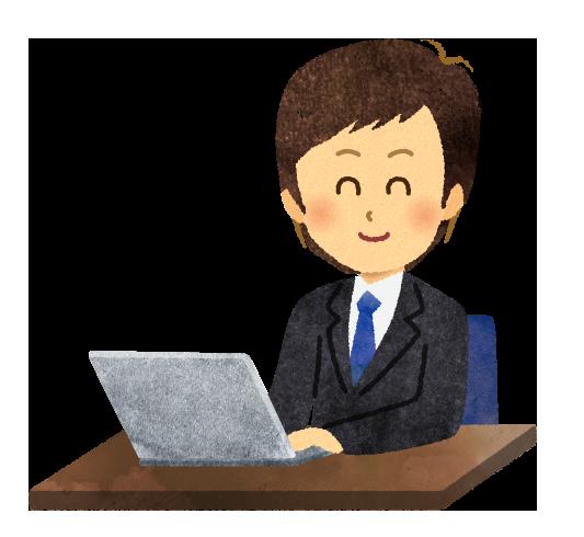 【無料素材】笑顔でノートパソコンに向かう男性のイラスト