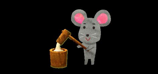 餅つきするネズミのイラスト