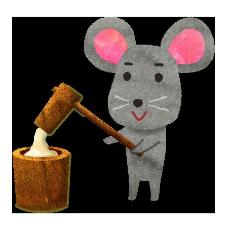 【無料素材】餅つきするネズミのイラスト