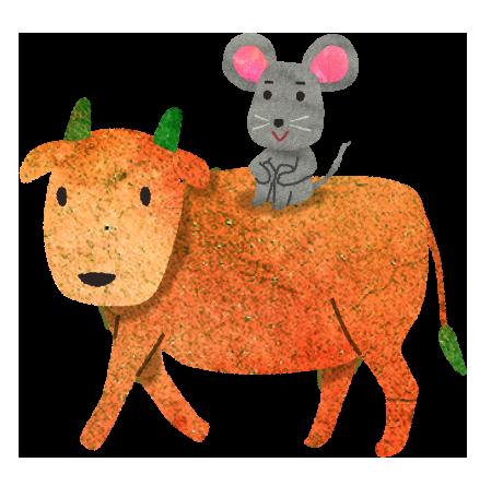 【無料素材】牛の背中に乗るねずみのイラスト