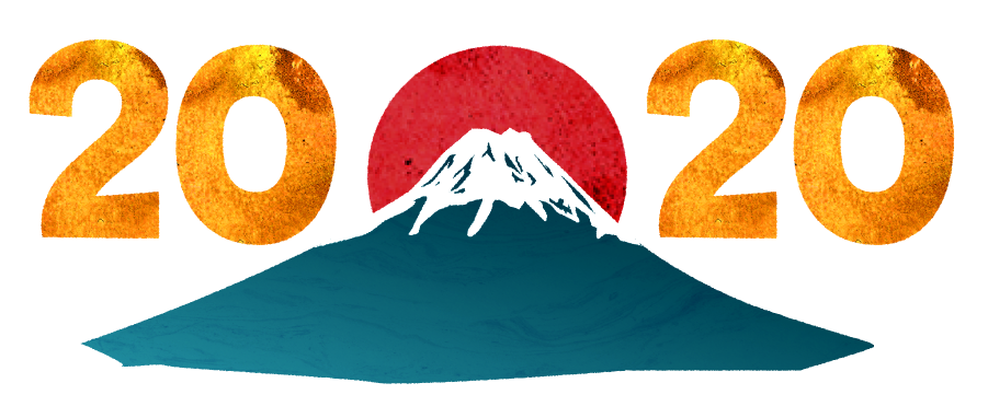【年賀状無料素材】2020年と富士山のイラスト