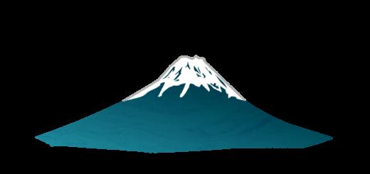雪化粧した富士山のイラスト
