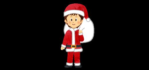 サンタの格好を着た従業員の男性のイラスト