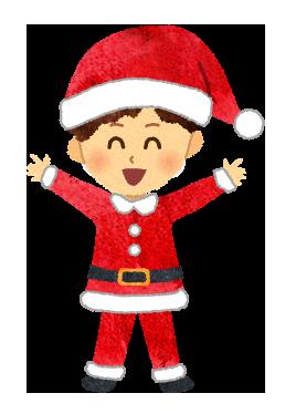 【無料素材】サンタの格好をした男の子のイラスト