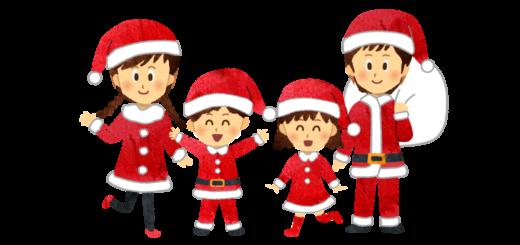 家族でクリスマス会のイラスト