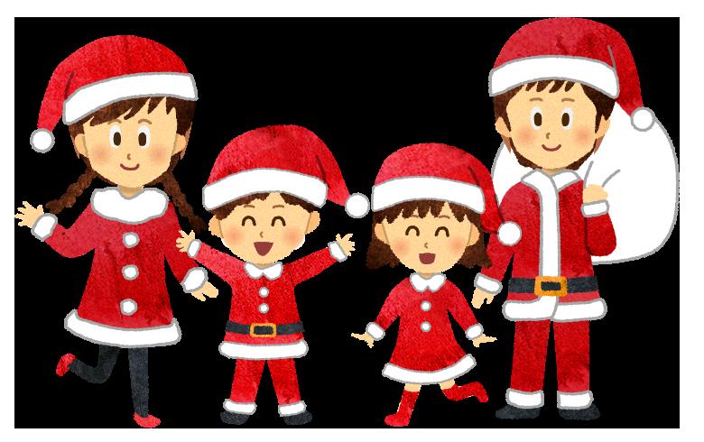 【無料素材】サンタのコスプレ家族のイラスト