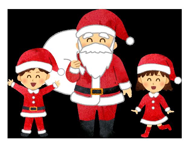 【無料素材】サンタクロースとお友だちのイラスト