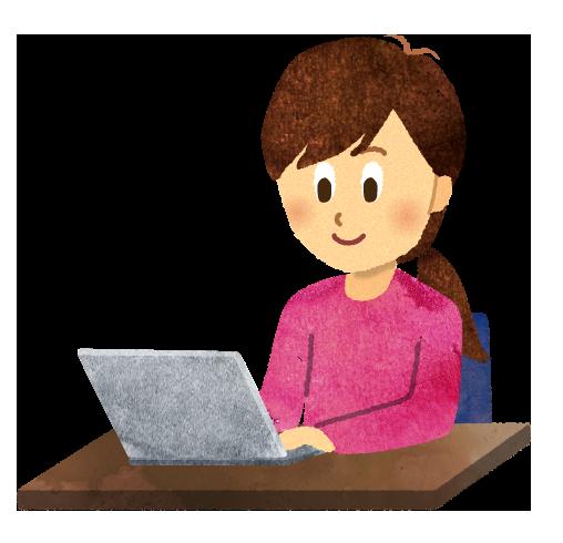 【無料素材】ノートパソコンを操作する女性のイラスト