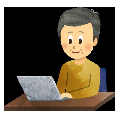 【無料素材】インターネットを楽しむ高齢者のイラスト