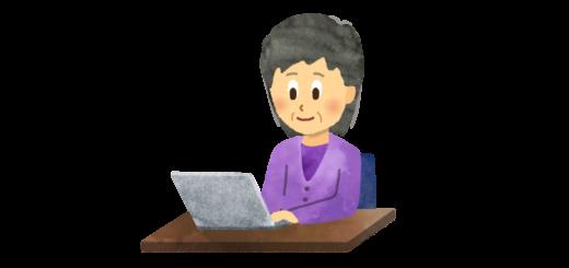 パソコンをする祖母のイラスト