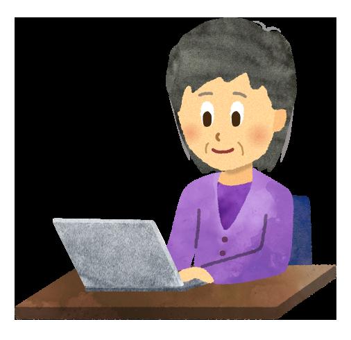 【無料素材】ノートパソコンを使うおばあちゃんのイラスト