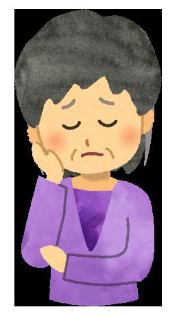 【無料素材】悩むお婆ちゃんのイラスト