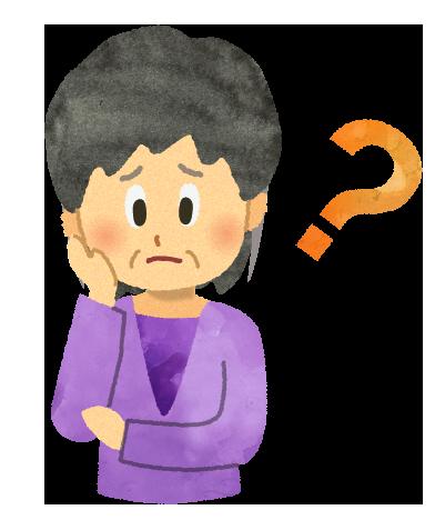【無料素材】?疑問を抱く高齢者のイラスト