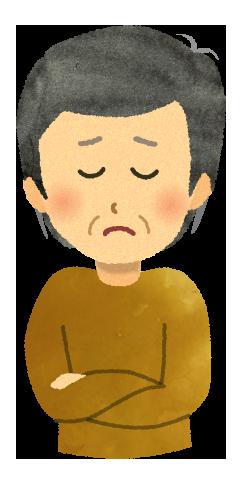 【無料素材】悩む高齢者男性のイラスト