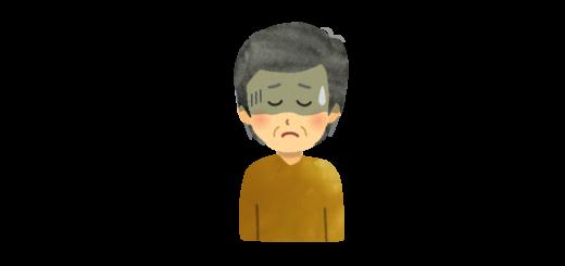 体調不良の高齢者のイラスト