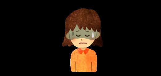 体調不良の女の子のイラスト
