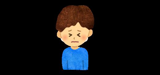 苦しい辛い男の子のイラスト