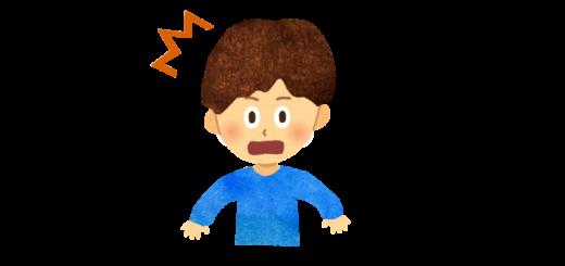 ギョギョ!驚く男の子のイラスト