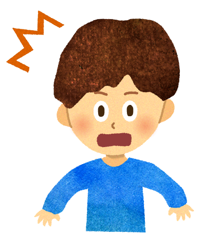 【無料素材】びっくり!驚く男の子のイラスト