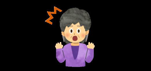 ビックリ仰天!おばあちゃんのイラスト