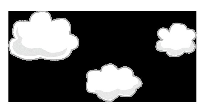 【無料素材】雲のイラスト